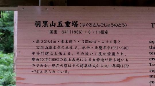 s-16年9月10日 (14)