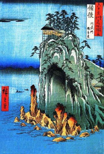 800px-Hiroshige_A_temple_on_a_high_rock.jpg
