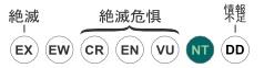 Status_jenv_NT.jpg