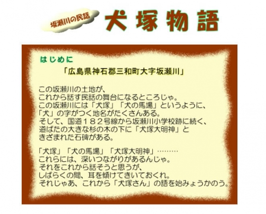 kizi1113_20161101093219f6d.jpg