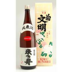 sake-009-05.jpg