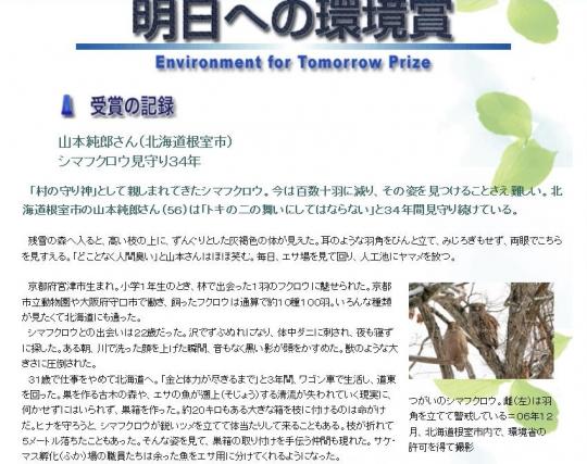 yamamoto112ppp.jpg