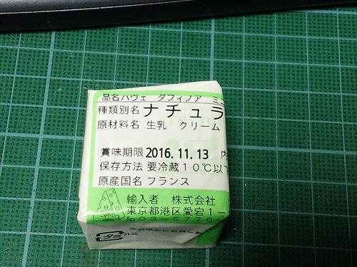 DSC_0962_R.jpg