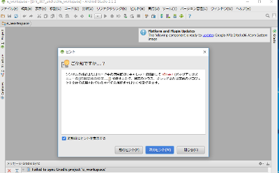 japanese160810.png