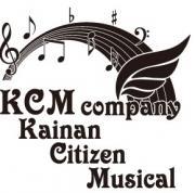 KCM company
