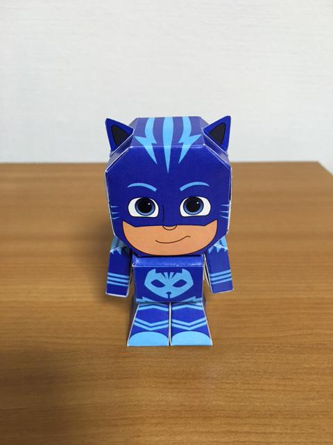 Catboy01.jpg