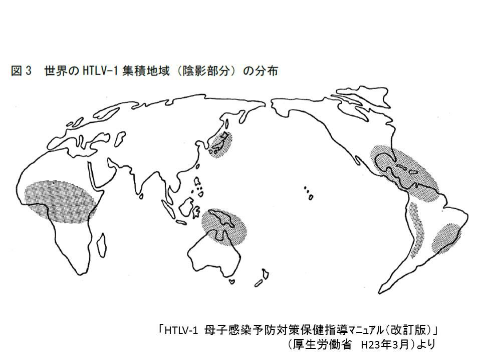 HTLV1分布