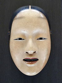Zoonna_Noh_Mask,_Edo_period,_18th_century,_wood_with_polychromy_-_Tokyo_National_Museum_-_DSC06166