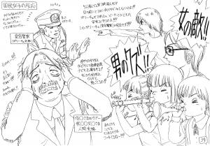 アナログ絵34