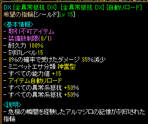 2016090715562417b.png