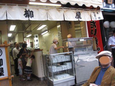 鯛焼き柳屋