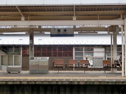 s-oyabeCIMG4887.jpg