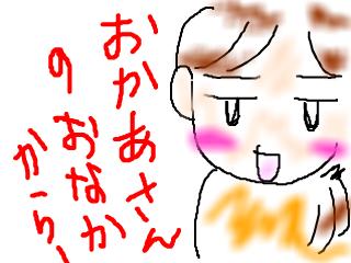 snap_bajiko_201610310296.jpg