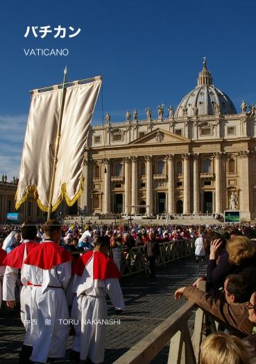 jacket-vatican.jpg