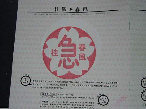 hk-qurulii-2.jpg