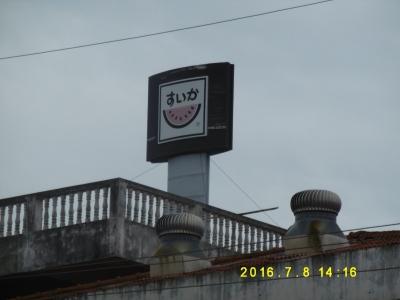 P1050274.jpg