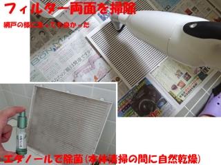 DRY_12_DSC04248a.jpg