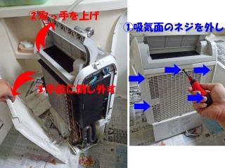 DRY_15_DSC04253a.jpg