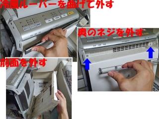 DRY_18_DSC04276a.jpg