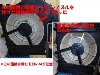 DRY_26_DSC04301a.jpg