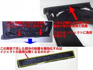 OPT_09_DSC04407a.jpg