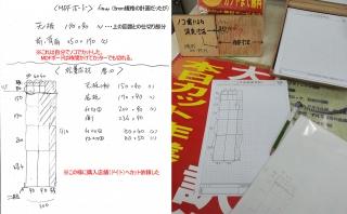 SPBOX_17_draft03a.jpg