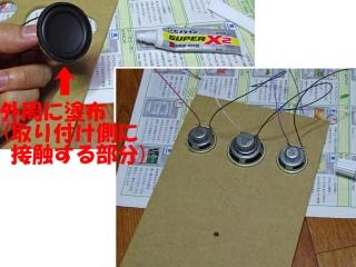 SPBOX_23_DSC03666a.jpg