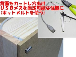 SPBOX_30_DSC03694a.jpg
