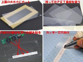 SPBOX_31_DSC03690a.jpg