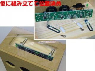 SPBOX_32_DSC03709a.jpg