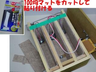 SPBOX_37_DSC03727a.jpg