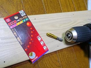 SPBOX_96_DSC02887a_free_drill.jpg
