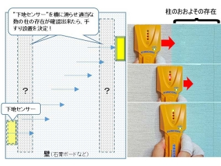 TESURI_20_manual01a.jpg