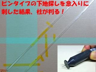 TESURI_25_DSC03040a.jpg