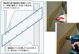 TESURI_30_manual05a.jpg