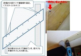 TESURI_34_manual07a.jpg