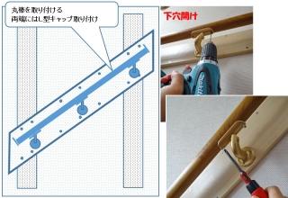 TESURI_39_manual09a.jpg