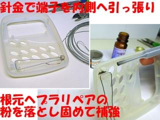 TMR_13_DSC00637a.jpg