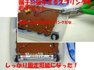 TMR_16_DSC00690a.jpg