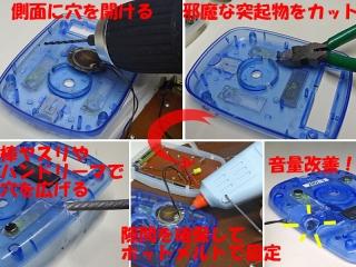 TMR_20_DSC03863a.jpg