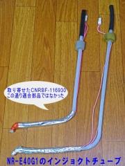 TUBE_10_DSC03346a.jpg