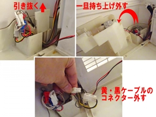 TUBE_23_DSC03254a.jpg