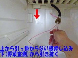TUBE_24_DSC03264a.jpg