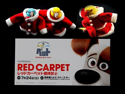 redcarpets.jpg