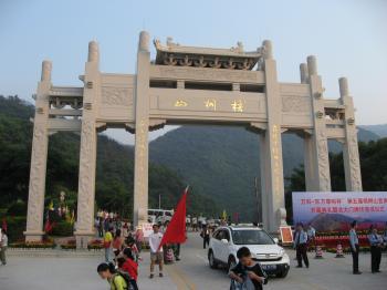 中国ブラ歩き その14