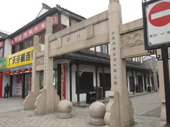 中国ブラ歩き その15
