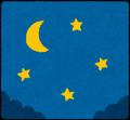 天候・夜空