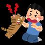 ネコ(飼い主をひっかく