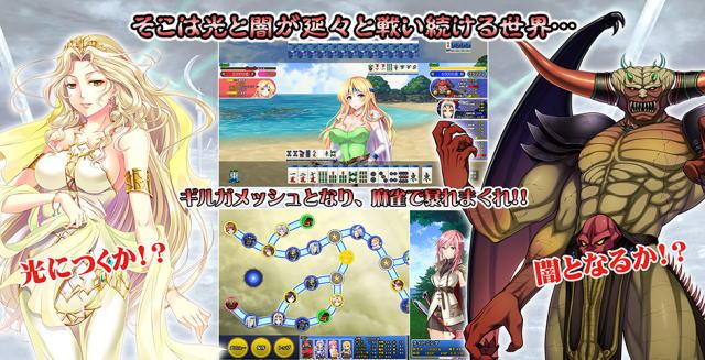 mg-CrystalMahjongg2.jpg