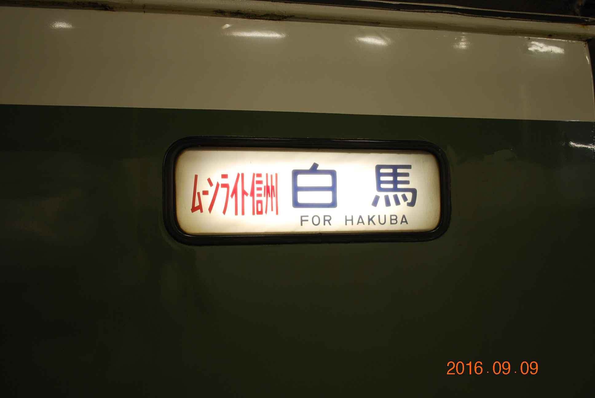 2016_0909_235837-DSC_5310.jpg